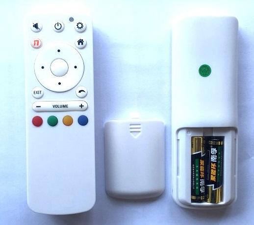 IR remote control - Banana Pi Wiki