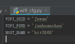 Wifi cfg.png